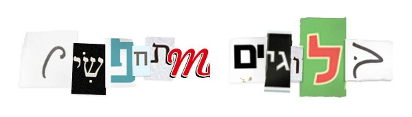 logo blogim2